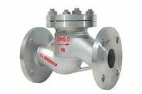 Клапаны обр. поворотные (горизантальные) фланцевые стальные 19с53нж Ру-40 Ду-200