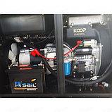 Дизельный генератор ALTECO ADG 15000 ES DUO, фото 2
