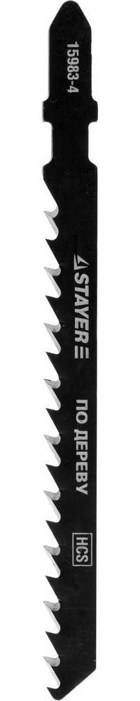 "Полотна STAYER ""PROFI"", T14DP, для эл/лобзика, HCS, по дереву, прямой рез, EU-хвост., шаг 4мм, 75мм, 2шт"