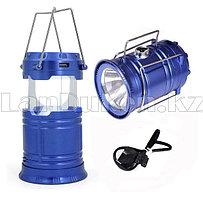 Ручной светодиодный фонарь 2 в 1 синий  с USB выходом (17 см)