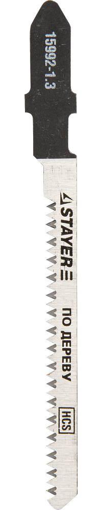 "Полотна STAYER ""PROFI"", T101AO, для эл/лобзика, HCS, по дереву, фанере, ламинату, фигур. рез, EU-хвост"