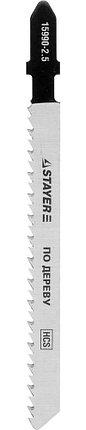 "Полотна STAYER ""PROFI"", для эл/лобзика, HCS, по дереву, ДСП, ДВП, EU-хвост., 2шт, фото 2"