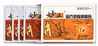 Пластырь - Мяо Чжен (магнитный для суставов и мышечных болей)