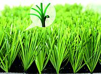 Искусственный газон 50 мм.Dtex11000