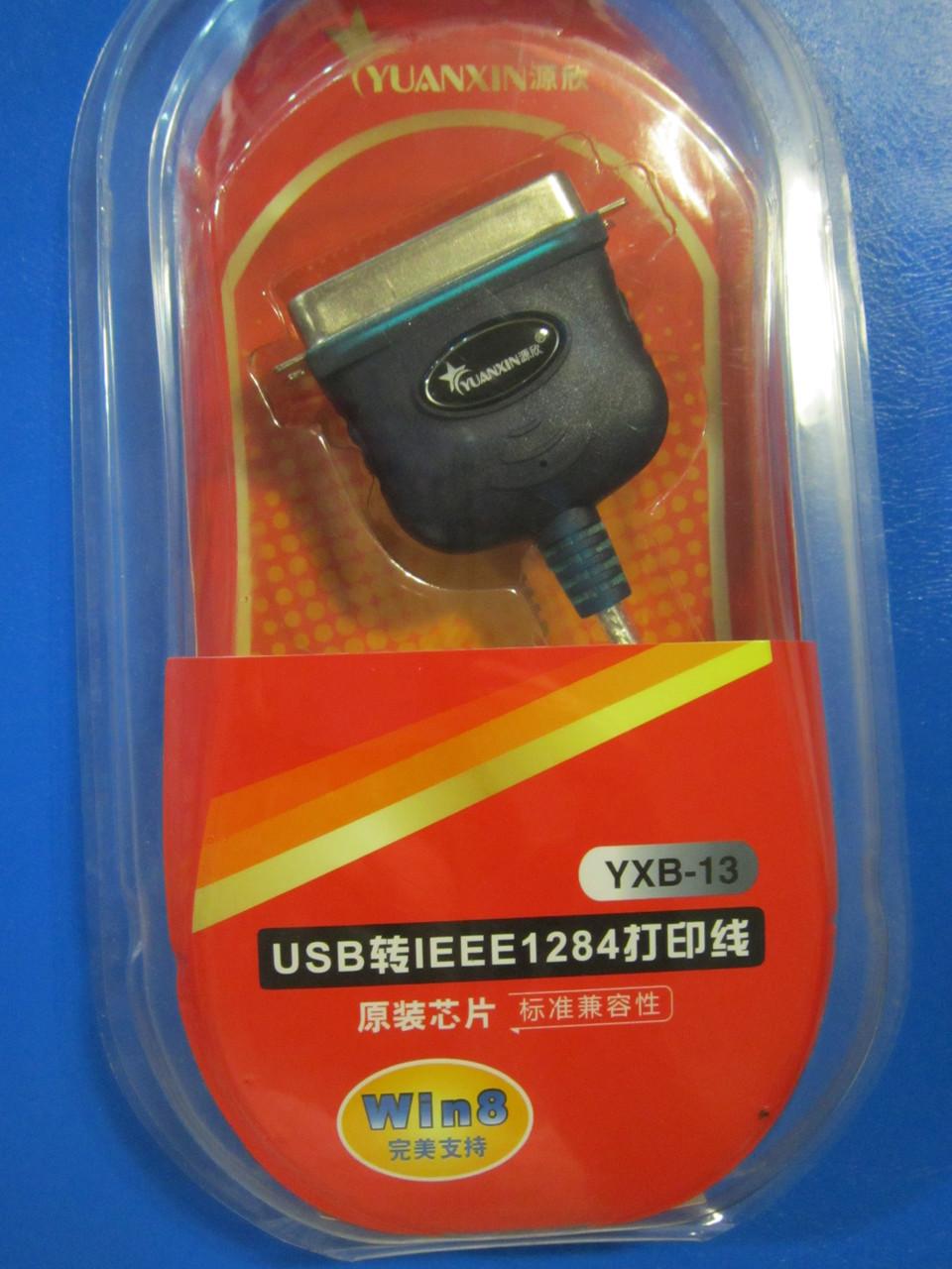 Адаптер (переходник) USB - LPT port, USB 2.0 - фото 1