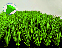 Искусственный газон 55 мм.Dtex14500