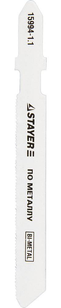 "Полотна STAYER ""PROFI"", для эл/лобзика, Bi-Metall, по металлу, EU-хвост., 50мм, 2 шт."