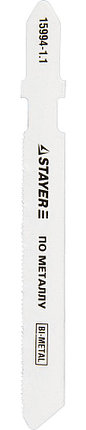 "Полотна STAYER ""PROFI"", для эл/лобзика, Bi-Metall, по металлу, EU-хвост., 50мм, 2 шт., фото 2"