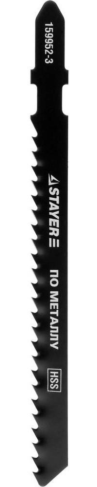 """Полотна STAYER """"PROFI"""", T127D для эл/лобзика, HSS, по мягкому металлу (3-15мм), EU-хвост., шаг 3мм, 75мм, 2шт"""