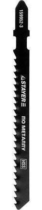 """Полотна STAYER """"PROFI"""", T127D для эл/лобзика, HSS, по мягкому металлу (3-15мм), EU-хвост., шаг 3мм, 75мм, 2шт, фото 2"""
