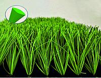 Искусственный газон 60 мм.Dtex14500