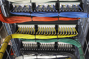 Настройка сети предприятия в Алматы
