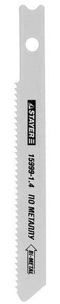"""Полотна STAYER """"PROFI"""", для эл/лобзика, Bi-Metall, по металлу, US-хвост., 50мм., 3 шт., фото 2"""