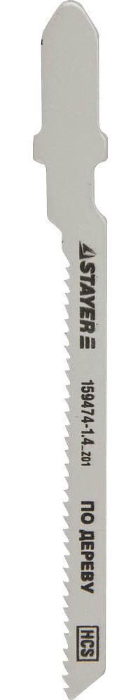 """Полотна STAYER """"STANDARD"""", T101AO, для эл/лобзика, HCS, по дереву, фанере, фигурный рез, EU-хвост., шаг 1,4мм"""