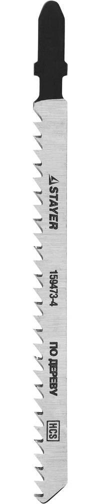 """Полотна STAYER """"STANDARD"""", T301CD, для эл.лобзиков, HCS, по дереву, фанере, ДВП, ДСП, быстр точный рез"""