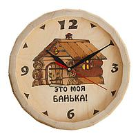 Часы банные бочонок «С лёгким паром»