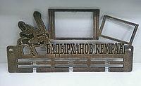 Медальница с фотографиями