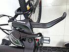 Велосипед Stels Navigator 900 MD, фото 2