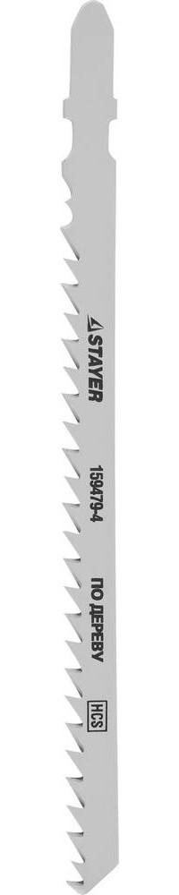 """Полотна STAYER """"STANDARD"""", T344D, для эл.лобзиков, HCS, по дереву, фанере, ДСП, быстрый рез, EU хвостовик"""