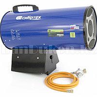 Газовый теплогенератор GH-30, 30 кВт 96459 (002)