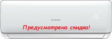 Настенный кондиционер Almacom ACH-09AF серии Favorite
