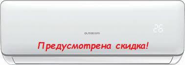 Настенный кондиционер Almacom ACH-09AF серии Favorite, фото 2