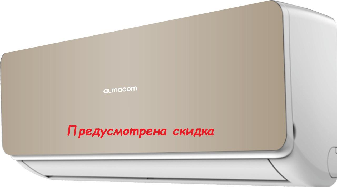 Настенный кондиционер Almacom ACH-07G серии Gold 2017