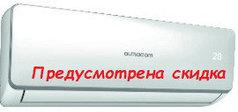 Настенный кондиционер Almacom ACH-09I серии Inverter