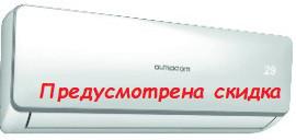Настенный кондиционер Almacom ACH-24I серии Inverter