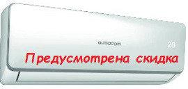 Настенный кондиционер Almacom ACH-24I серии Inverter, фото 2