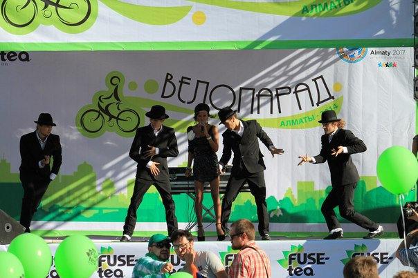 Велопарад. 7 сентября в Алматы. Fuse-tea. 8