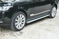 Подножки для Range Rover Vogue