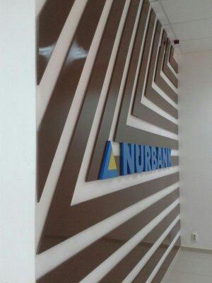 NURBANK. 15
