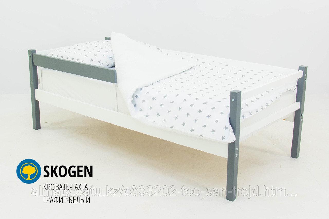 """Детская деревянная кровать-тахта Бельмарко """"Skogen графит-белый"""""""