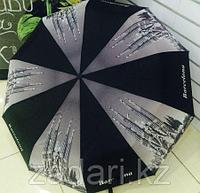 Зонт-складной «Города», фото 1