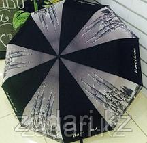 Зонт-складной «Города»