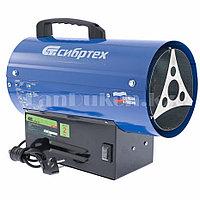 Газовый теплогенератор GH-10, 10 кВт 96450 (002)