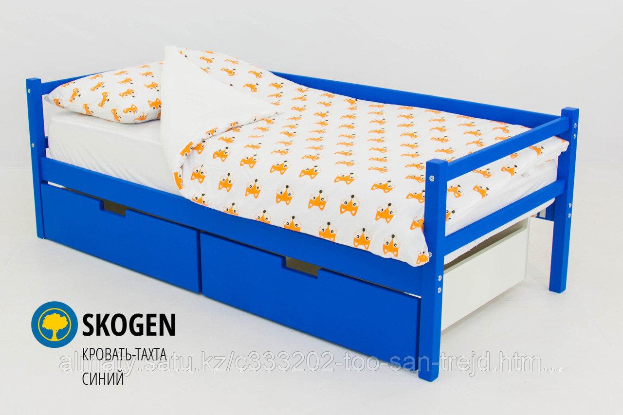 """Детская деревянная кровать-тахта Бельмарко """"Skogen синий"""""""