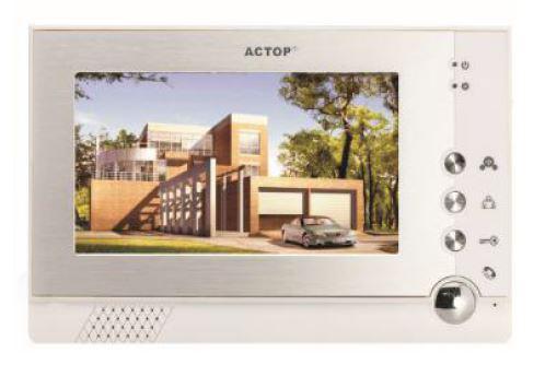 Акция!!! Комплект видеодомофона VDP313