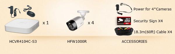 Комплект HD Видеонаблюдения Dahua на 4 камеры 1 Мп