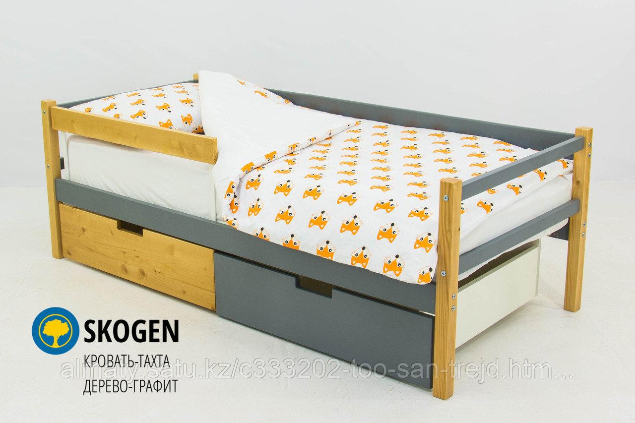 """Детская деревянная кровать-тахта Бельмарко""""Skogen дерево-графит"""""""