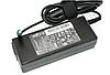 Блок питания для ноутбука HP, 19.5V 4.62A, 90W, 4.5x3.0 mm