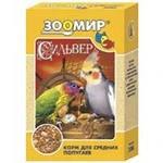 Сильвер, Корм для средних попугаев, уп. 500 г