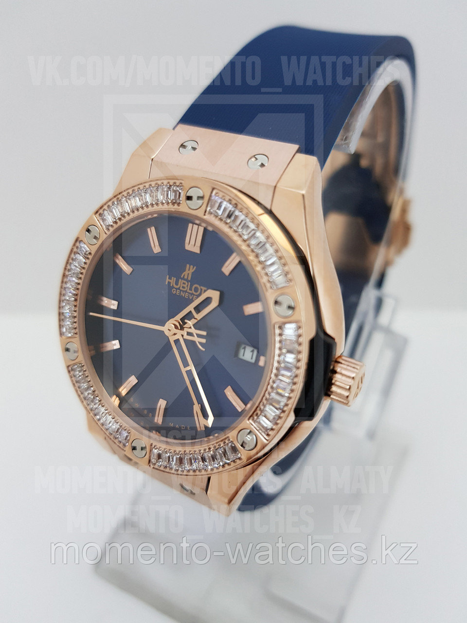 Hublot Woman Watch