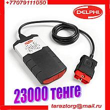 Delphi DS150Е (DELPHI AUTOCOM CDP) мультимарочный автосканер