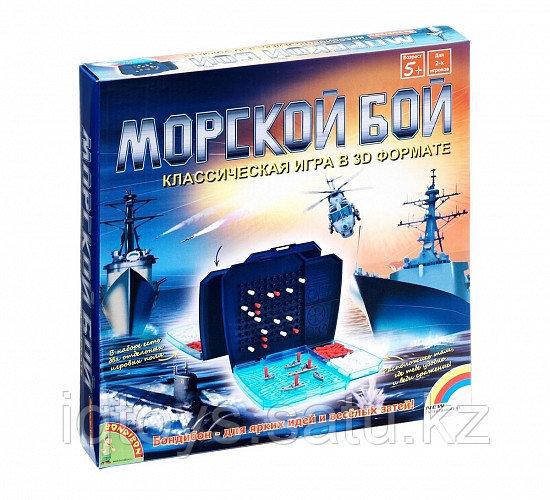 Морской бой - настольная игра Бондибон (Bondibon)