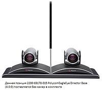 Система автонаведения камер Polycom EagleEye Director base (4.0.0) (2200-69178-015), фото 1