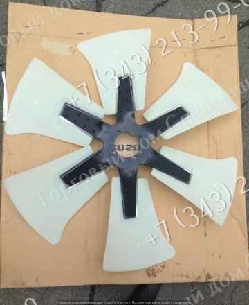 Крыльчатка вентилятора 1136603280 Hitachi ZX200-3