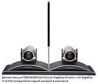 Polycom EagleEye Director with EagleEye III (4.0.0), Euro power cord (7200-69180-015), фото 1