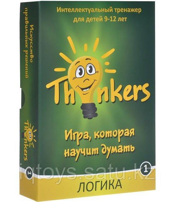THINKERS ЛОГИКА (9-12 лет)